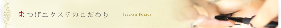title-policy-eyelash